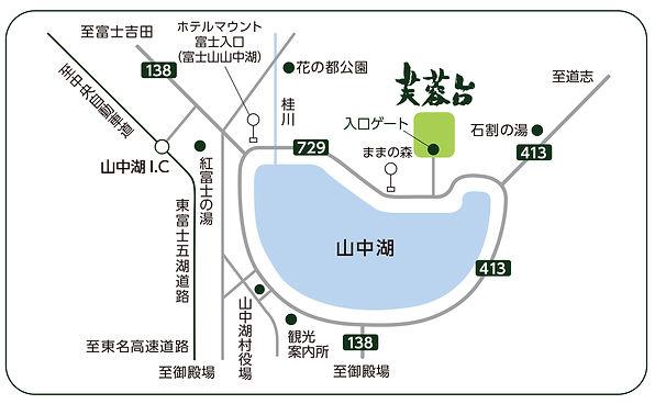 交通アクセス_2.jpg