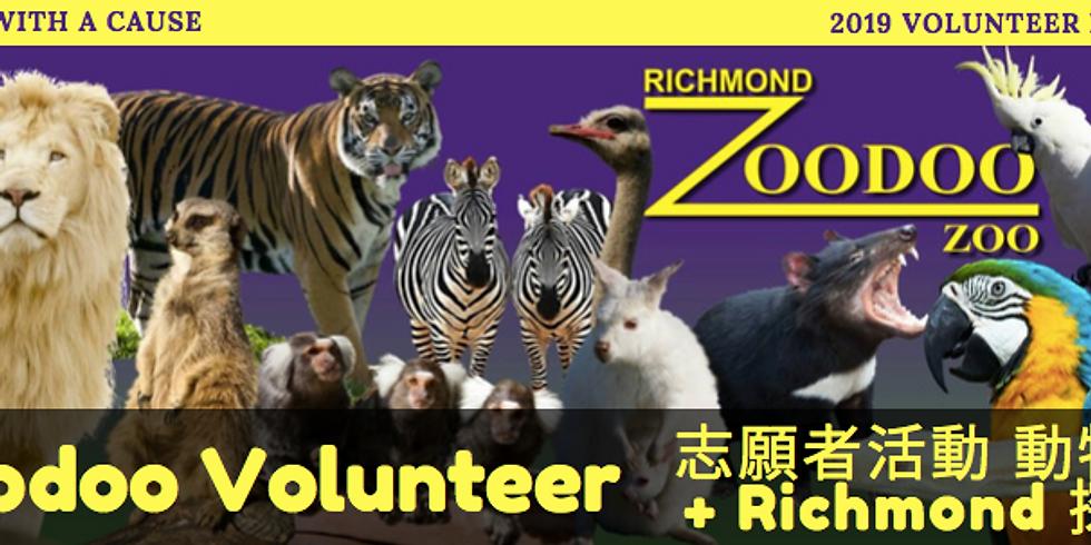 ZooDoo & Richmond Volunteer Weekend