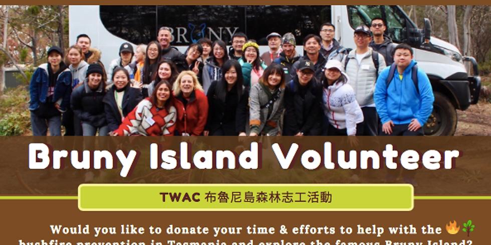 Bruny Island Volunteer