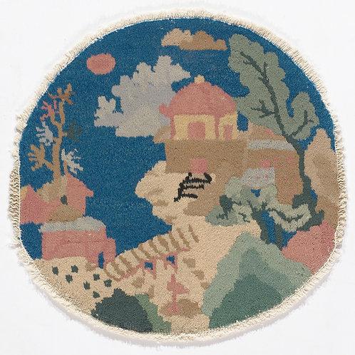 "Circular Vintage Chinese Art Deco Rug ARI-500705 1' 6"" x 1' 6"""