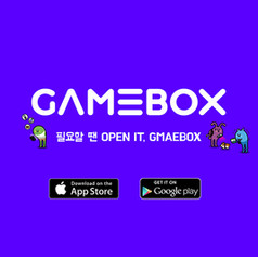 NHN ent. GAMEBOX Animation