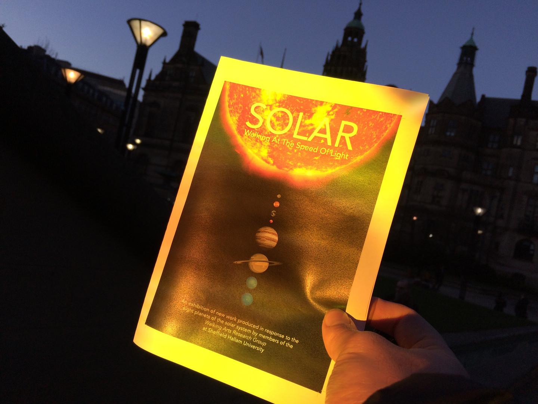 solar_images_app_launch_01.JPG