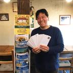 宮古島スペシャルメニューフェアを開催しました!