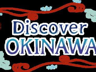 沖縄ツーリストと東京 島のわ通信の協力で、新しい旅行商品を作りました!