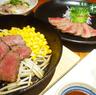 沖縄酒場 みんさぁ料理