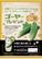 東京 島のわ通信30店舗にて、泡盛カクテル「58KACHA-SEA」キャンペーンを実施します!