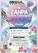 沖縄往復航空券があたる!「ZANPA Photo Campaign」実施しています!