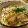 伊良部産シイラとアロエのフリッター(沖縄産バジルソース百薬草のソテー)