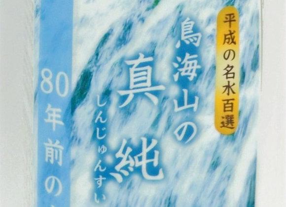 鳥海山の真純水 500ml
