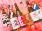 秋田の春酒続々入荷!