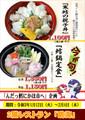今が旬の鱈料理ご紹介