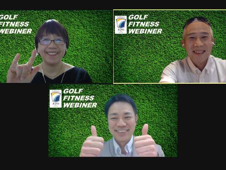 ゴルフフィットネスウエビナーで講演!