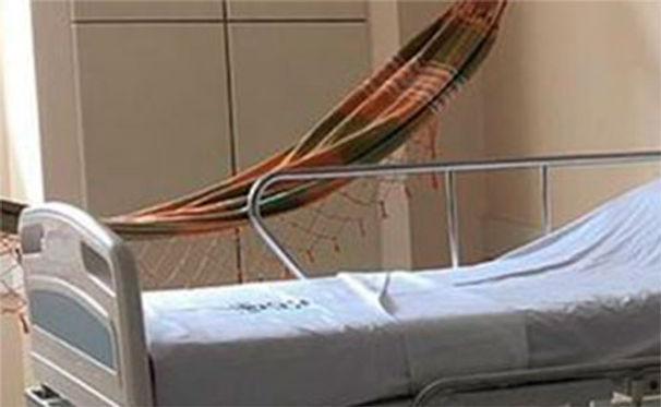 indiohospital.jpg