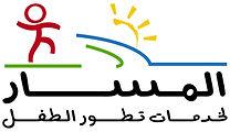 Almasar Arabic Logo.jpg