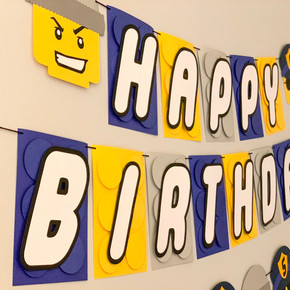 BUILDING BLOCK COPS AND ROBBERS BIRTHDAY BANNER