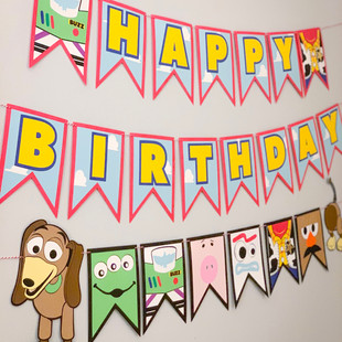 YOU'VE GOT A FRIEND IN ME BIRTHDAY BANNER