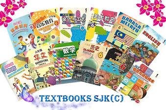 sjkc textbooks.jpg