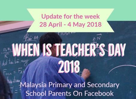When Is Teacher's Day 2018