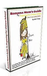 Malaysia Parenting eBook