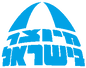מיוצר בישראל לוגו לבןB.png