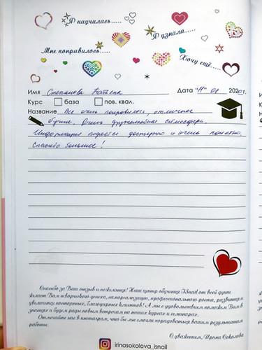 Отзывы о ногтевых курсах в Волгограде
