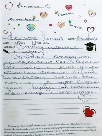 Обучение маникюру в Волгограде отзывы