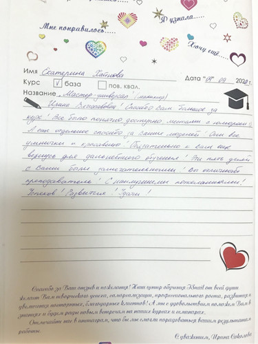ISnail отзывы об обучении в Волгограде.j