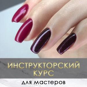 ISnail Ирина Соколова