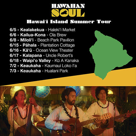 HS_BI Summer Tour_igsquare.jpg