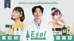 Esol Official ที่ปรึกษาศัลยกรรมไทย-เกาหลี ที่ผ่านการรับรองโดย Oppa Me