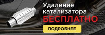 banner-kataliz.jpg
