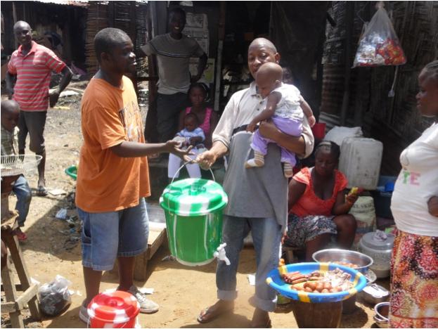 householddonation.png