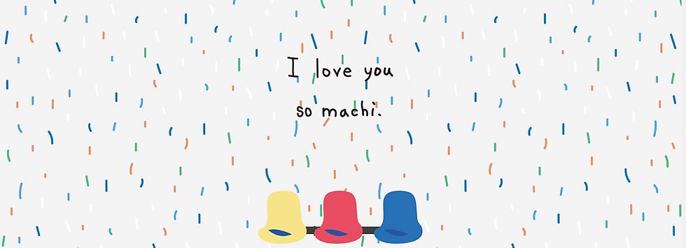 Machi rainwall
