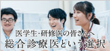 bn_sogoshinryo1.jpg