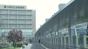 多摩病院.png