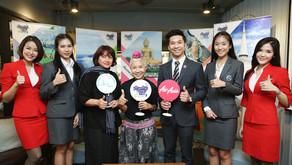 """ททท.และแอร์เอเชีย ชวนผู้สูงวัยเที่ยวเพลินกับโครงการ """"เก๋ายกก๊วน ชวนเที่ยวไทย"""""""