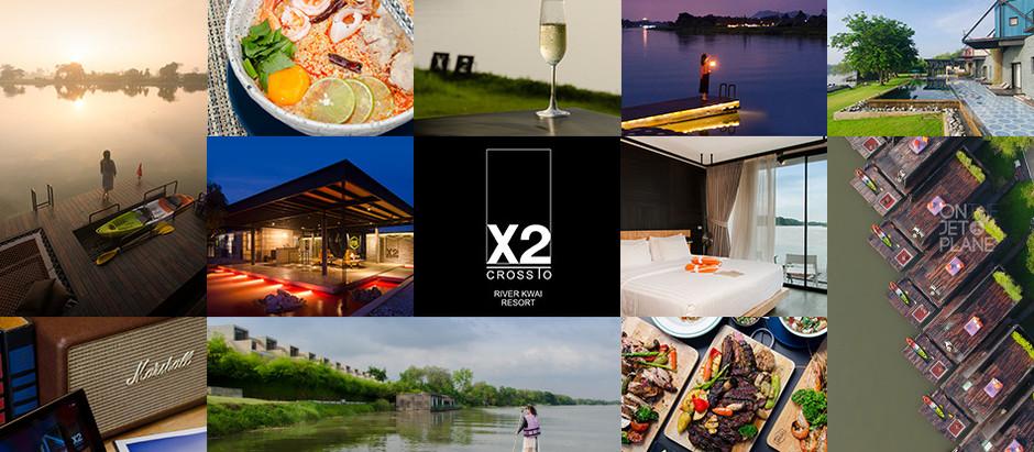 [รีวิว] X2 River Kwai Resort ผ่อนคลายบนสายน้ำแคว ที่ครอสทูริเวอร์แควรีสอร์ต กาญจนบุรี