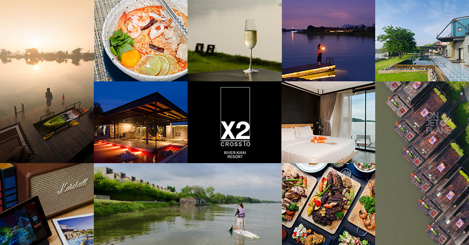 Cross River Kwai Resort (formerly X2 River Kwai)