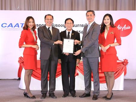 ไทยแอร์เอเชีย ผ่านการ Re-AOC เป็นสายการบินราคาประหยัดรายแรกของไทย