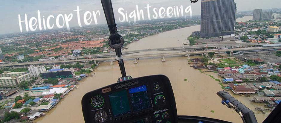 Helicopter Sightseeing นั่งเฮลิคอปเตอร์ชมวิว [รีวิว]