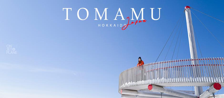 สนุกกับหิมะที่ TOMAMU สกีรีสอร์ทระดับไฮเอนด์ของฮอคไกโด ประเทศญี่ปุ่น [รีวิว]