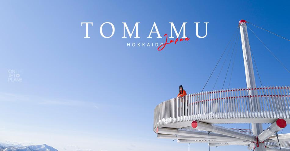 Hoshino Resorts TOMAMU, Hokkaido