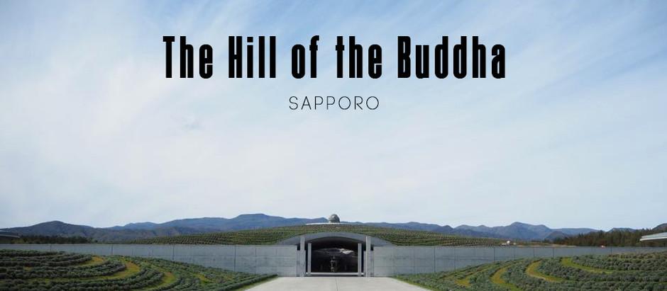 The Hill of the Buddha เนินเขาแห่งพระพุทธเจ้า