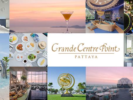 Grande Centre Point Pattaya โรงแรมหรูวิวทะเลใจกลางพัทยาเหนือ [รีวิว]