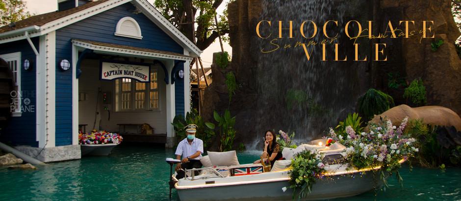 [รีวิว] Chocolate Ville สวยงามเหนือจิตนาการที่ชอคโกแลต วิลล์