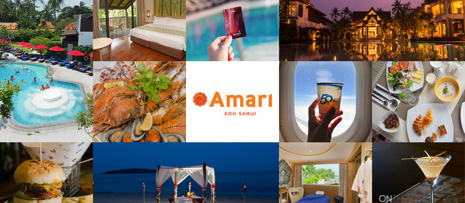 ร้อนนักต้องพักร้อนที่อมารี เกาะสมุยAmari Koh Samui   Luxury Resort บนหาดเฉวง [รีวิว]