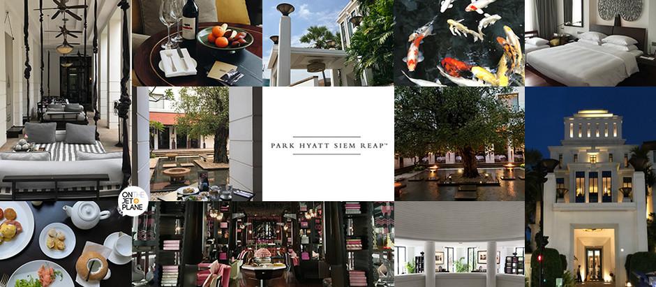 PARK HYATT SIEM REAP พาชมโรงแรมหรู 5 ดาวกลางเสียมราฐ กัมพูชา [รีวิว]