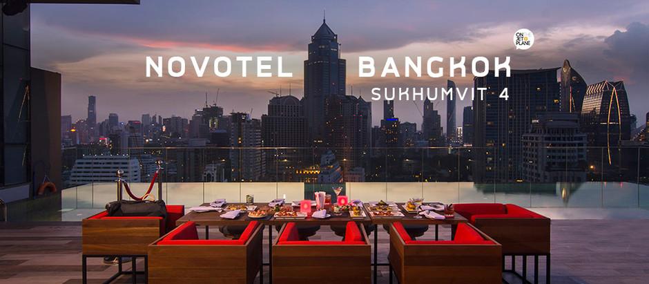 Novotel Bangkok Sukhumvit 4 - โรงแรมสวย โลเคชั่นดีย่านสุขุมวิท กรุงเทพฯ [รีวิว]