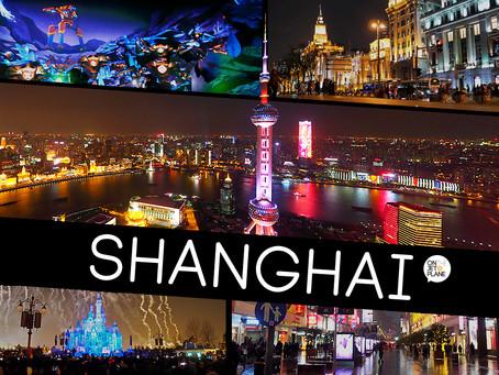 [ รีวิวที่เที่ยวเซี่ยงไฮ้ ] Shanghai...ฮิป อาร์ท เรโทร โมเดิร์นแค่ไหน ต้องไปดูเอง !!!