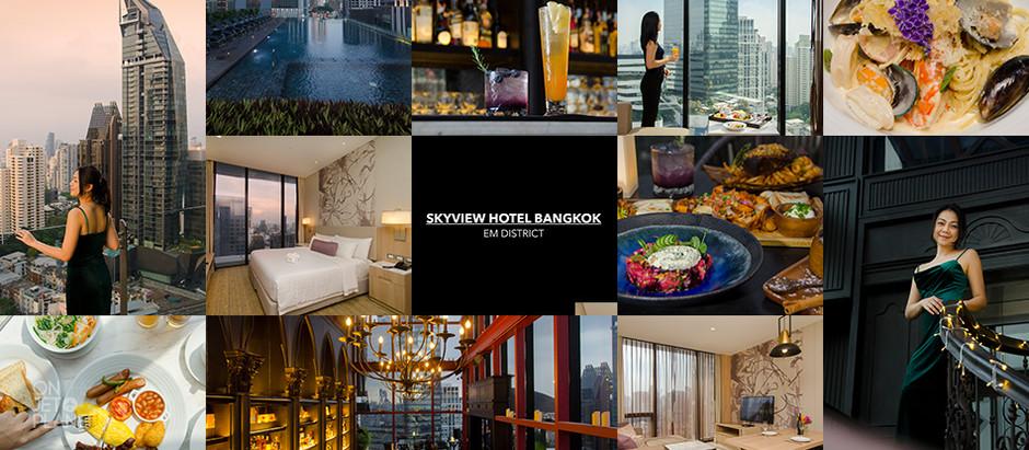 [รีวิว] SKYVIEW Hotel Bangkok EM District โรงแรมหรูใกล้รถไฟฟ้า รูฟท็อปบาร์เริด ที่สกายวิวกรุงเทพ